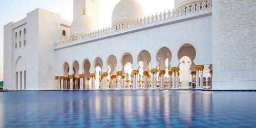 A Beleza e os Estilos da Caligrafia Árabe