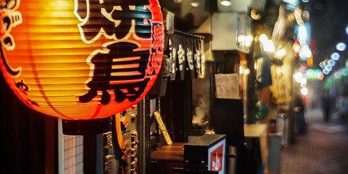 Kanji - Leitura de Ingresso do Museu Miho